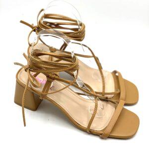 Sandalo midi beige